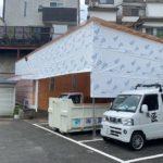 京阪綾匠事務所倉庫の建設